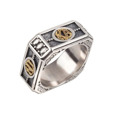 Sterling Silver and 18kt Yellow Gold band ring with gold lettering  size 10